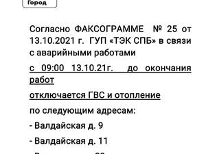 Screenshot_20211013-094715_WPS Office.jpg